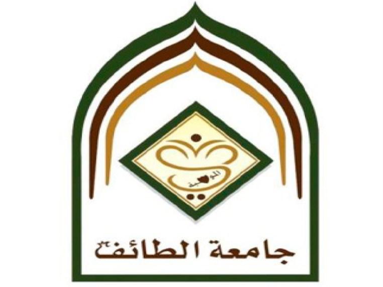 وظائف أكاديمية بدرجة ( معيد و محاضر ) بجامعة الطائف