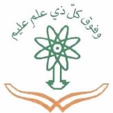Saudi logo