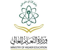 التعليم العالي تصدر بياناً رسمياً بشأن ضم الدارسين على حسابهم الخاص