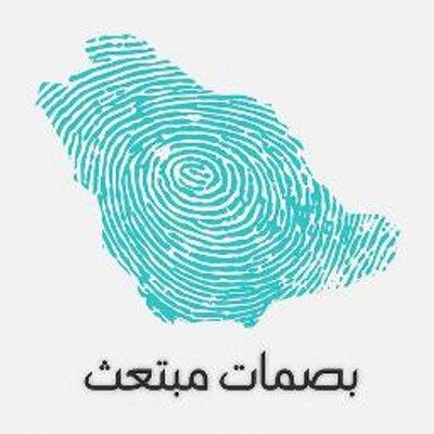 عبدالمحسن المخيلد .. 22 عامًا مع النفط وإدارة المشاريع في أكبر الشركات