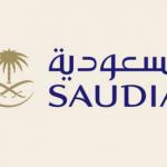 الخطوط السعودية : لا حاجة لنا في إبتعاث فتيات للعمل في وظيفة طيار