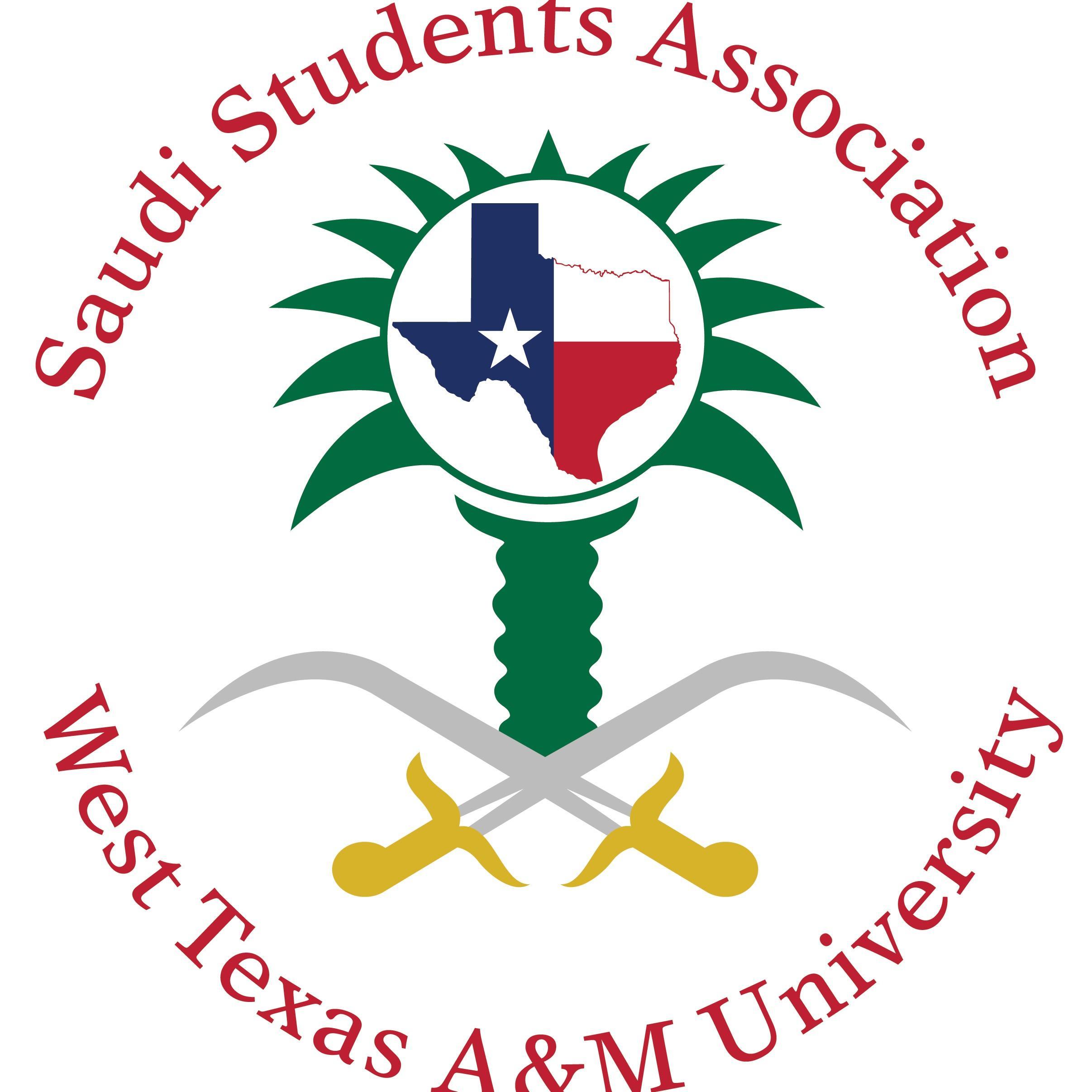جامعة وست تكساس تنظم حفل ترحيبي للطلاب الجدد
