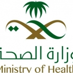 وزارة الصحة تعلن عن وظيفة أخصائي غير طبيب في عدة مجالات صحية