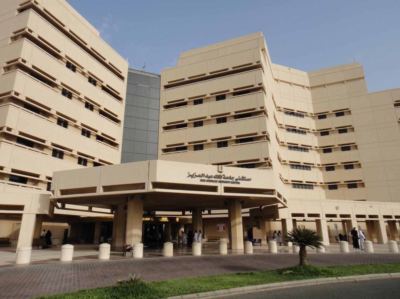 وظائف للفنيين والأخصائيين بمستشفى جامعة الملك عبدالعزيز
