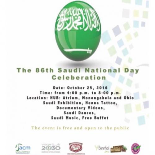 النادي السعودي في جامعة إنديانا بنسلفانيا يحتفل باليوم السعودي الوطني 86