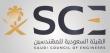 تعلن الهيئة السعودية للمهندسين عن وظائف شاغرة