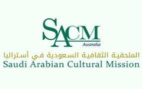 عدم إعتماد الميزانية يتسبب في العزوف عن الترشح لرئاسة الأندية السعودية في إستراليا