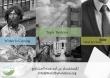 هاند باي هاند تطلق ثلاثة مشاريع تطوعية في شهر نوفمبر