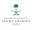 سفارة المملكة في ألمانيا تؤكد سلامة السعوديين في برلين