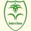 نادي شمال تكساس السعودي يفتح الترشيح لرئاسح النادي