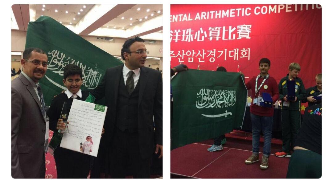 طالبان سعوديان يحققان المركز الأول والثاني عالمياً في الرياضيات الذهنية