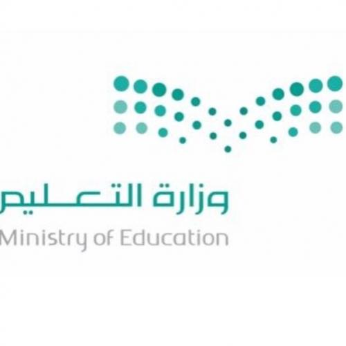 وزارة التعليم: مكافآت الامتياز مسؤولية جهات التدريب