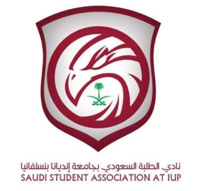 نادي إنديانا بنسلفانيا السعودي يصمم مقرراً لتعليم اللغة العربية