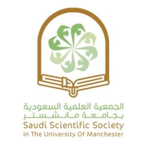 الجمعية العلمية السعودية في جامعة مانشستر تنظم دورة: رحلة الدكتوراه
