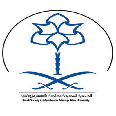 الجمعية السعودية بجامعة مانشستر ميتروبوليتان تقيم دورة الآيلتس