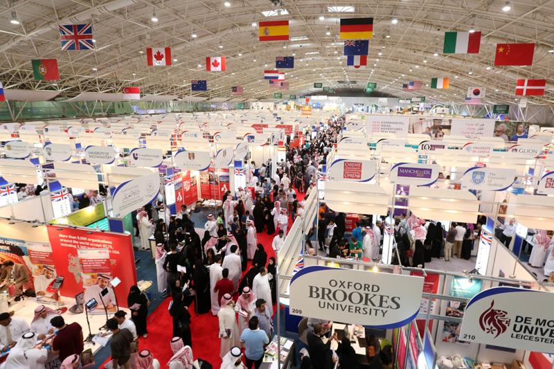 غداً إنطلاق المعرض و المؤتمر الدولي للتعليم العالي في الرياض