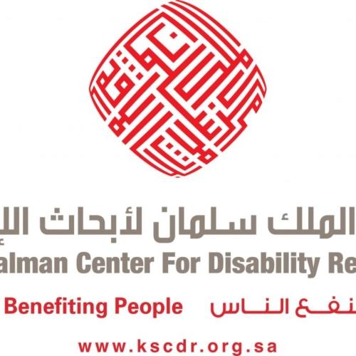 ابتعاث 135 من ذوي الاحتياجات الخاصة