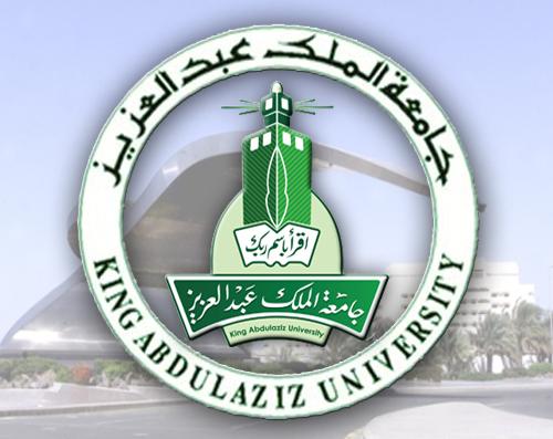 جامعة الملك العزيز تطلق برنامج إعداد علماء المستقبل للتدريب في جامعة اكسفورد