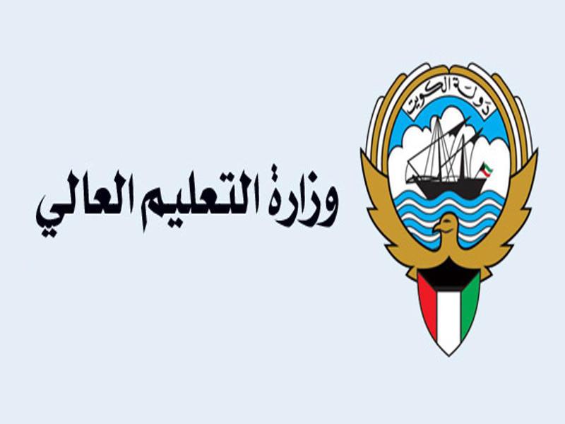 الكويت: 900 متقدم للابتعاث للعام الدراسي المقبل