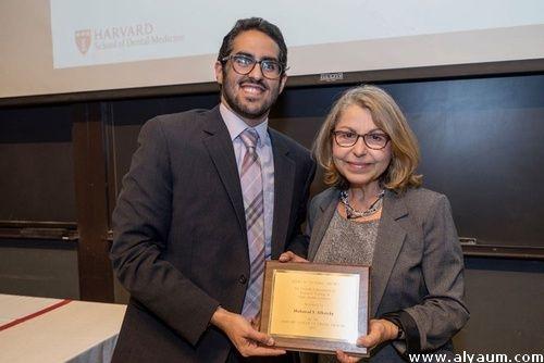 مبتعث يحصد جائزة تميز من هارفارد في أبحاث صحة فم وأسنان المجتمع