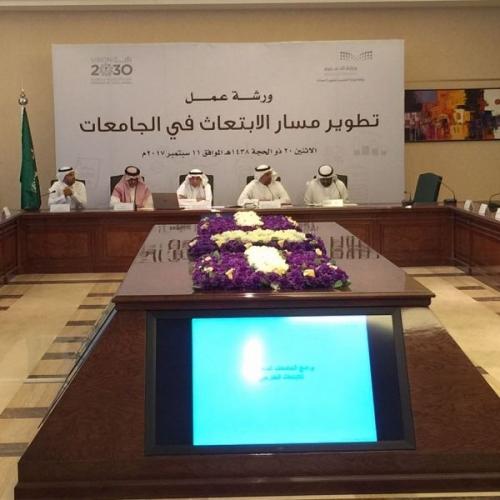 الدكتور الحربش يدعو إلى تعزيز استقطاب خريجي الابتعاث للعمل في الجامعات