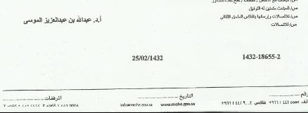 الاســـم:Screen shot 2011-04-17 at 9.46.21 PM.png المشاهدات: 102 الحجـــم:62.4 كيلوبايت