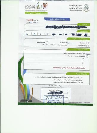 الاســـم:سند تسليم الوثائق.jpg المشاهدات: 133 الحجـــم:20.0 كيلوبايت