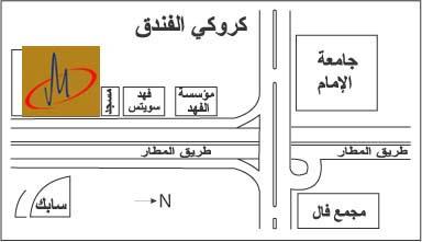 الاســـم:موقع مداريم كراون الرياض.jpg المشاهدات: 122 الحجـــم:25.2 كيلوبايت