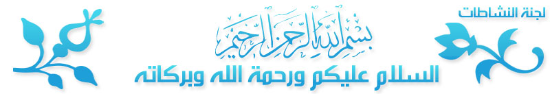 ��������:lagnat_alnsha6at.jpg ���������: 20680 ��������:29.5 ��������