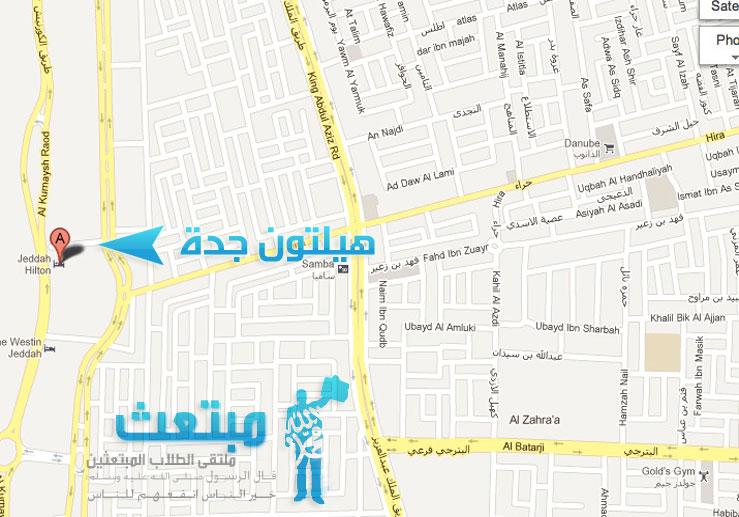 ��������:Hilton_jeddah_location.jpg ���������: 6127 ��������:94.4 ��������