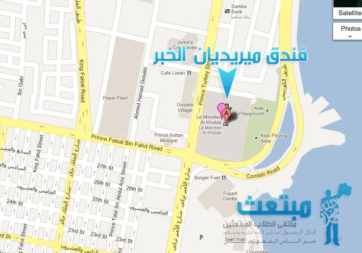 ��������:meridien_alkhobar_location.jpg ���������: 4623 ��������:87.7 ��������