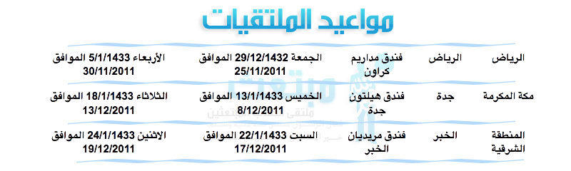 ��������:almolt8yat_date_table.jpg ���������: 2783 ��������:43.1 ��������