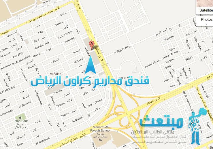 ��������:mdareem_alriyadh_location.jpg ���������: 8698 ��������:114.9 ��������