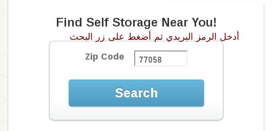 اضغط على الصورة لعرض أكبر  الاســـم:Storage01.png المشاهدات:73 الحجـــم:17.2 كيلوبايت الرقم:17972