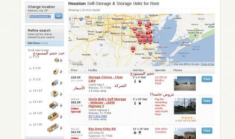 الاســـم:Storage02.jpg المشاهدات: 115 الحجـــم:25.2 كيلوبايت
