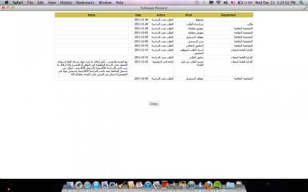 الاســـم:Screen Shot 2011-12-21 at 3.20.02 PM.jpg المشاهدات: 39 الحجـــم:13.4 كيلوبايت