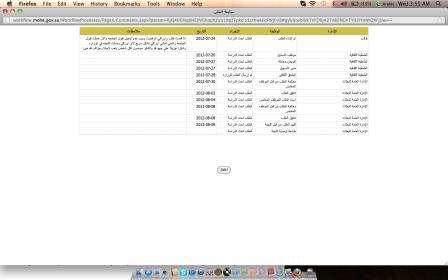 الاســـم:Screen shot 2012-08-15 at 3.55.54 AM.jpg المشاهدات: 9 الحجـــم:13.1 كيلوبايت