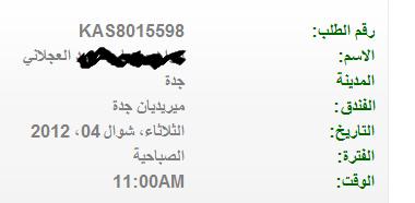 ���� ��� ������ ���� ����  ��������:TFA62559.png ���������:28 ��������:8.3 �������� �����:22962