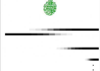 الاســـم:Screen shot 2012-11-02 at 10.53.40 PM.jpg المشاهدات: 17 الحجـــم:6.9 كيلوبايت