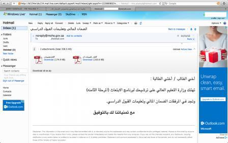 الاســـم:Screen Shot 2012-12-08 at 1.01.46 AMg.jpg المشاهدات: 13 الحجـــم:21.4 كيلوبايت