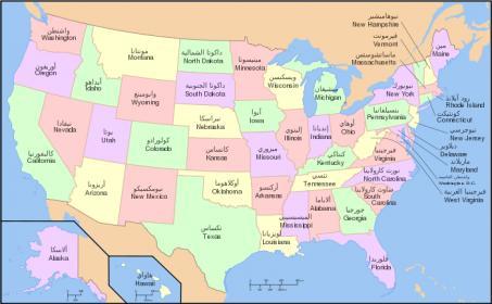 الاســـم:خريطة أمريكا.jpg المشاهدات: 12 الحجـــم:23.9 كيلوبايت