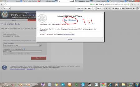 الاســـم:السفارررة.jpg المشاهدات: 193 الحجـــم:16.2 كيلوبايت