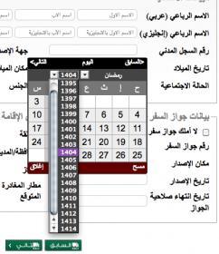 الاســـم:Screen shot 2013-07-15 at 2.20.34 PM.jpg المشاهدات: 3 الحجـــم:16.8 كيلوبايت
