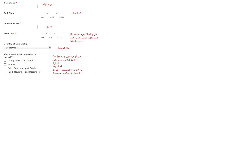 ���� ��� ������ ���� ����  ��������:Link 1 - 2.jpg ���������:60 ��������:75.4 �������� �����:27838