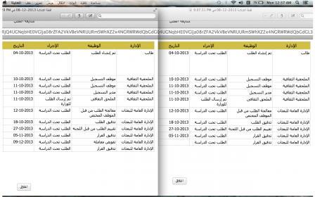���� ��� ������ ���� ����  ��������:����� ������ 2013-12-09 �� 12�.37�.43 AM.jpg ���������:375 ��������:26.7 �������� �����:29532