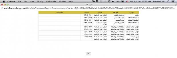 ���� ��� ������ ���� ����  ��������:Screenshot_4_20_14__11_52_AM.jpg ���������:316 ��������:18.3 �������� �����:32190