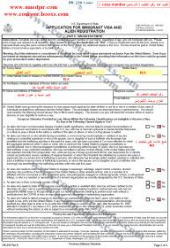 ���� ��� ������ ���� ����  ��������:ds230part2page3.jpg ���������:13 ��������:17.9 �������� �����:32810