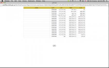 الاســـم:Screen shot 2014-05-24 at 6.01.10 PM.jpg المشاهدات: 216 الحجـــم:13.5 كيلوبايت
