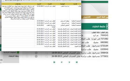 ���� ��� ������ ���� ����  ��������:Screen Shot 2014-06-08 at 6.31.47 PM.jpg ���������:219 ��������:20.3 �������� �����:33324