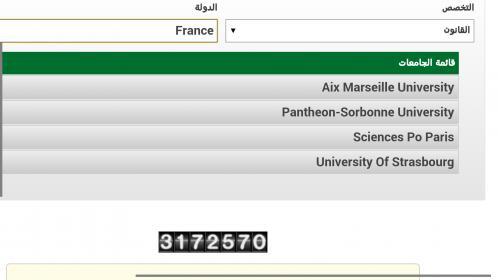 ���� ��� ������ ���� ����  ��������:Screenshot_2014-11-27-13-42-57.jpg ���������:528 ��������:17.0 �������� �����:36636